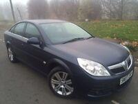 2007 Vauxhall Vectra Exclusive 1.9 cdti 6 speed , 5 door Hatchback # cheap tax & insurance model