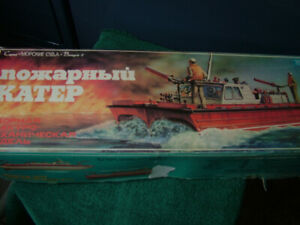 Vintage Model Russian  Fire Boat Model