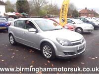 2005 Vauxhall Astra 1.6 i 16v Elite 5dr