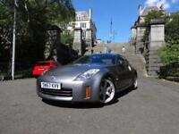 2007 Nissan 350 Z 3.5 V6 Coupe 2dr Petrol Manual (280 g/km, 296 bhp)