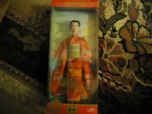 Dolls Of The World  Princess Of Japan  COLLECTABLE MINT CONDITIO London Ontario image 3