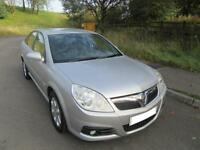 2008 '08' VAUXHALL VECTRA 1.8i VVT DESIGN 5 DOOR HATCH IN SILVER ONLY 67,000