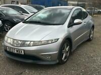 2007 Honda Civic 1.8 i-VTEC Type S GT 3dr HATCHBACK Petrol Manual
