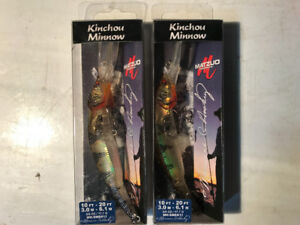 Fishing lures, new in the box