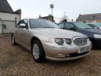 Rover 75 2.0 CDTI CONNOISSEUR SE 131PS (gold) 2003