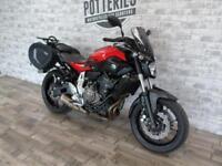 Yamaha MT-07 2014 stunning condition great spec~
