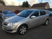 2007 Vauxhall Astra 1.4 i 16v Club Hatchback 5dr Petrol Manual (146 g/km,