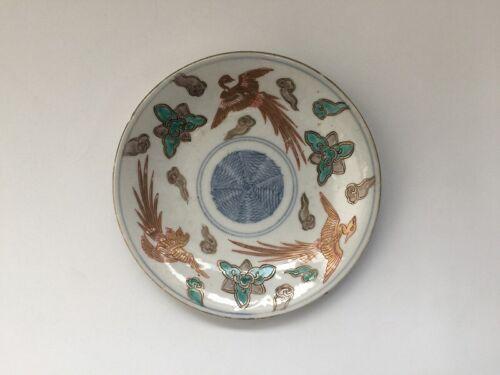 1950s Japanese Pottery Plate Vintage Phoenix Cloud Sometsuke Hand Paint K283