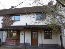 300 pounds a month including bills for a room in a lovely property near Town and University.