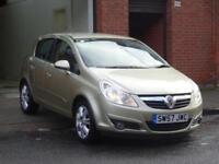 2007 Vauxhall CORSA 1.3 DIESEL 16V 2 KEYS FULL SERVICE LONG MOT