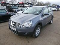 NISSAN QASHQAI - GV57PZH - DIRECT FROM INS CO
