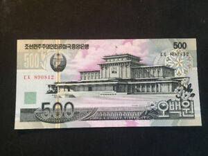 north Korea 500 won -2006,paper money,UNC