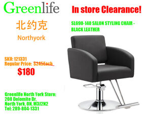 Salon/Styling/Barber Chair on Sale! Clearance only in store!  We