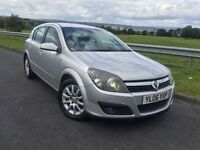 VAUXHALL ASTRA 1.9 CDTI ELITE XENONZ FULL LEATHER FULLY LOADED BARGAIN