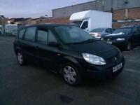 Renault Grand Scenic 1.5dCi 106 Expression 7 SEATER - 2006 06-REG - 6 MONTHS MOT