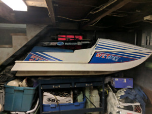 Rare wet jet personal watercraft