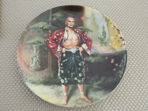 The King and I Collector Plate