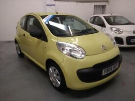 Gorgeous 2008 Citroen C1 1.0i Vibe, £20 to tax, FSH, new MOT - a must see!