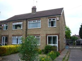 1 bedroom in Inglemire Lane, Hull, HU6 (#976190)