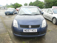 2007 Suzuki Swift 1.3 ( 91bhp ) GL LOW MILEAGE, HISTORY, FULL MOT