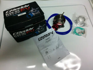 GReddy FV Blow off valve bypass valve blowoff NEW