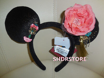 SHANGHAI DISNEYLAND DISNEY RESORT Princess Headband Minnie Ear SHDR STORE NEW