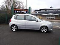 Chevrolet Aveo 1.2 LS 5 Door Hatch Back