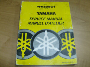 YAMAH ATV SHOP MANUAL FOR BIG BEAR