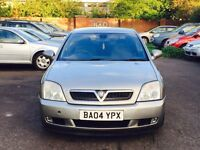 VAUXHALL VECTRA 1.9 DIESEL 150 BHP NEW CLUTCH NEW FLYWHEEL NEW CAME BELT NEW WATER PUMP 995