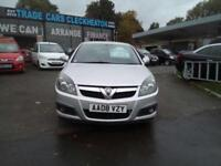 Vauxhall Vectra 1.8i VVT ( 140ps ) SRi 5 DOOR - 2008 08-REG - FULL 12 MONTHS MOT