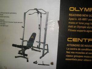 power rack and power tower with chin up TC1800