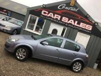 2006 56 VAUXHALL ASTRA 1.4 ACTIVE 16V TWINPORT 5D 90 BHP