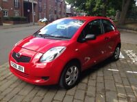 Toyota Yaris t2 1.0 ( REDUCED QUICK SALE THIS WEEKEND)
