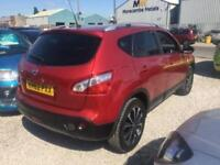 NISSAN QASHQAI 1.6 N-TEC PLUS (117) LOW MILEAGE TOP SPEC FINANCE PARTX