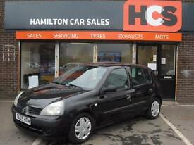 Renault Clio 1.2 Rush - GOOD CONDITION - 1 YEAR MOT & AA COVER