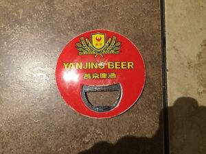 Yangjing Beer Bottle Opener For Sale Regina Regina Area image 1