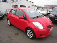 Toyota Yaris 1.3 VVT-i TR 5 Door. 12 Months MOT. Cheap Insurance