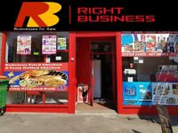 SHOP FOR SALE IN BROMLEY , REF: RB253