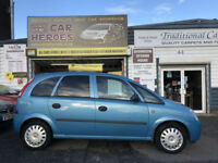 2004 VAUXHALL MERIVA 1.6i LIFE LOW 55,000 MILES ( AA ) WARRANTED INCLUDED