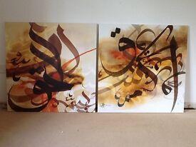 Large Canvas Prints x 2 - beautiful calligraphy design in warm autumn tones
