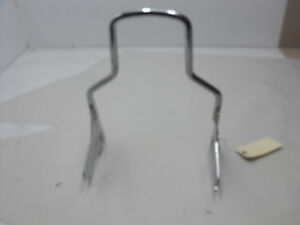 HD Used Quick-Detatch Sissy Bar for 97-08 Touring