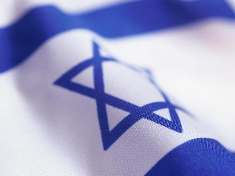 "Israel Flag Magen David 40 x 60cm Israeli Flag 16x23"""