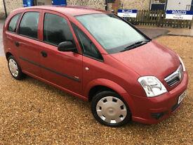 2006 '06' Vauxhall Meriva 1.4 LIFE. Petrol. Manual. 5 Door Family MPV. Px Swap