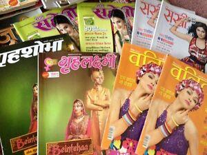 Hindi magazines Sarita .... $2each ,learning to read hindi