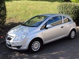 Vauxhall Corsa 1.3CDTI ECOFLEX S 75PS (silver) 2010
