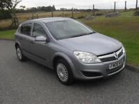 Vauxhall/Opel Astra 1.4i 16v 2008MY Life MOT 11/9/19 76276 Mls 2 Keys