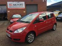 2006 Mitsubishi Colt 1.3 Elegance Red 5dr Hatch, **ANY PX WELCOME**