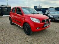 2007 Daihatsu Terios 1.5 S 5DR ** OWN THIS VEHICLE FROM 19.60 PER WEEK ** Estate
