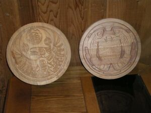 pair of carved salmon boxes