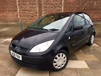 2008 MITSUBISHI COLT ++ VERY LOW MILEAGE ++ ELECTRIC WINDOWS ++ AIR CON ++ FULL MOT.